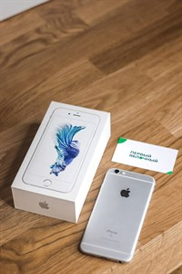 TRADE-IN | iPhone 6S 32GB Silver [*1269]